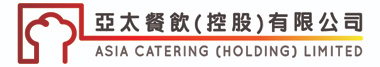 Asia Catering (Holding) Limited
